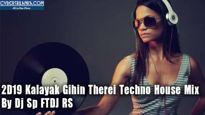 Remix mp3 free kalaiya download song Download Latest